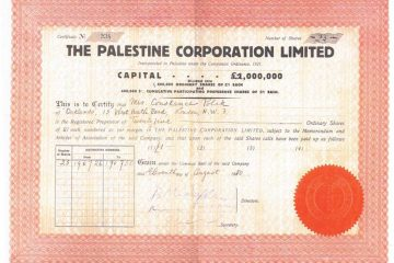 The Palestine Corporation Limited