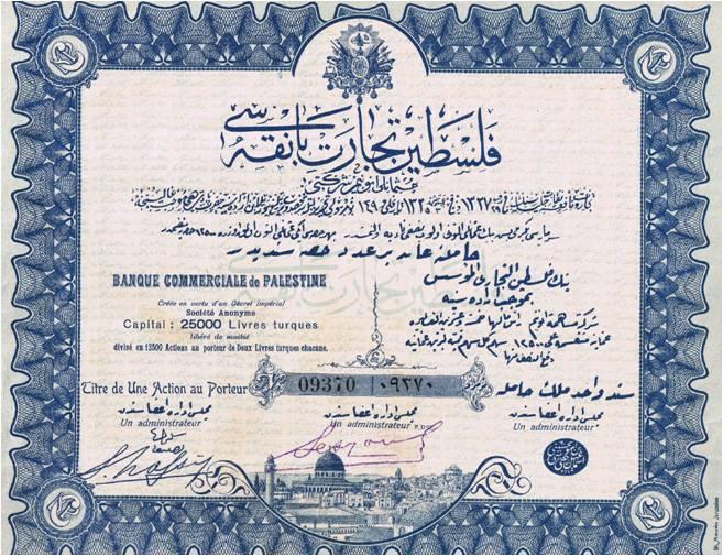 Banque Commerciale de Palestine