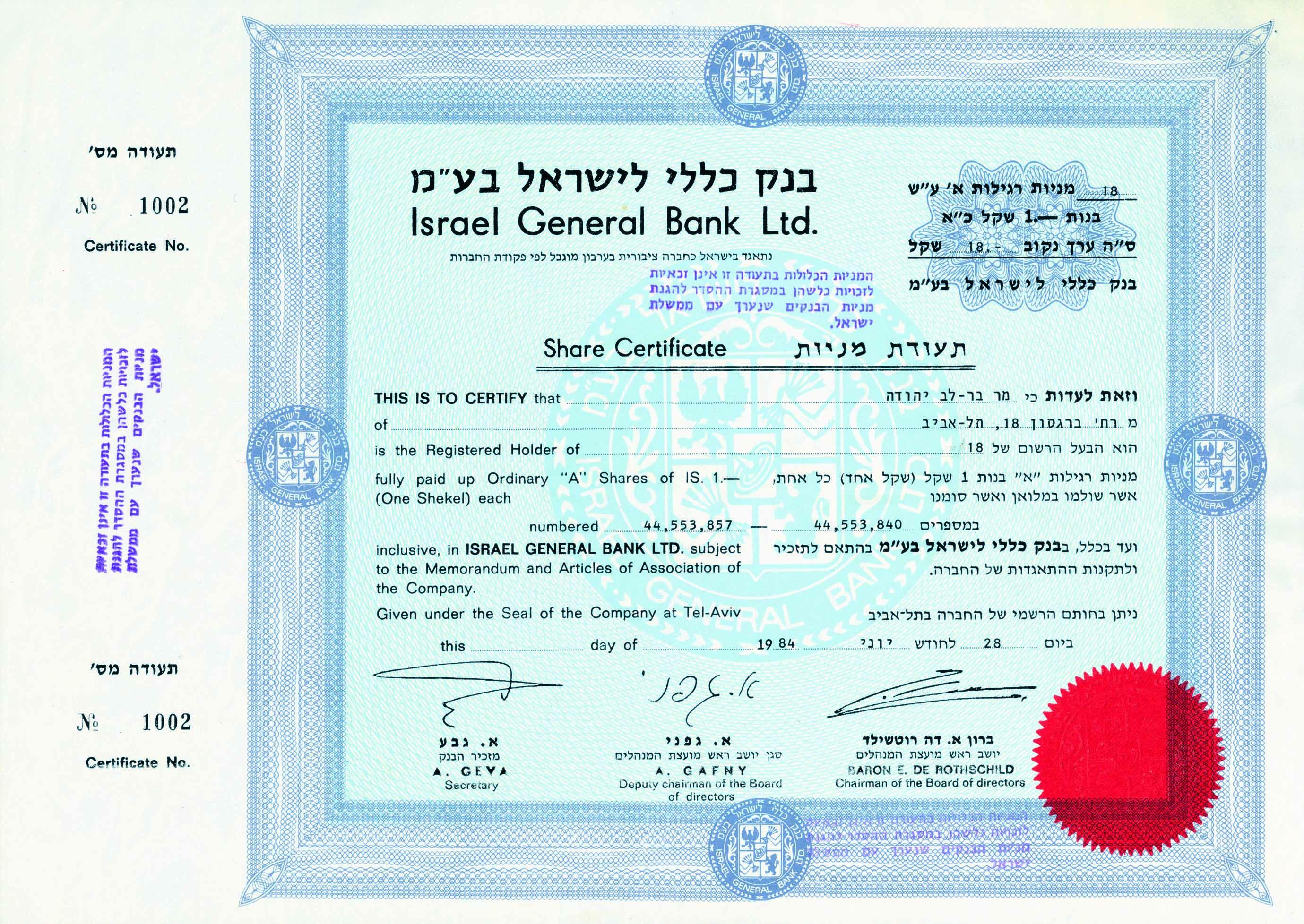 """בנק כללי לישראל בע""""מ"""